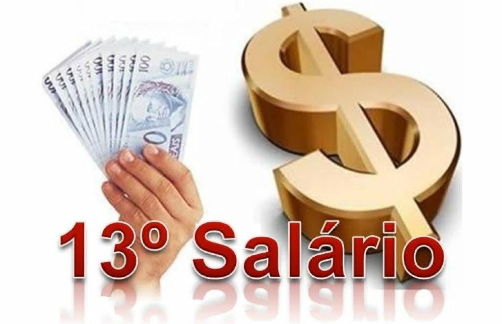 13 salário